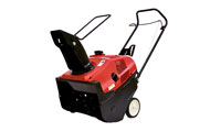 Honda Consumer Snow Blowers